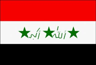 iraq flag.gif