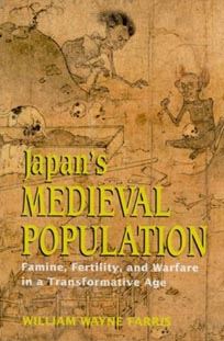 William Wayne Farris Japan Medieval.jpg