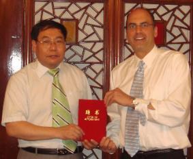 Zheng Chenghang Ed Lehman.jpg