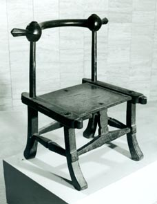 Africa Art Chair.jpg