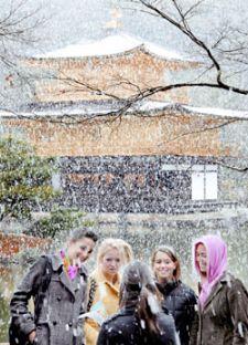 Japan Times Students 2008.jpg