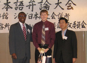 Brandon Roberts March 2009 Award.jpg