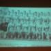 20110507_195024rF_.JPG